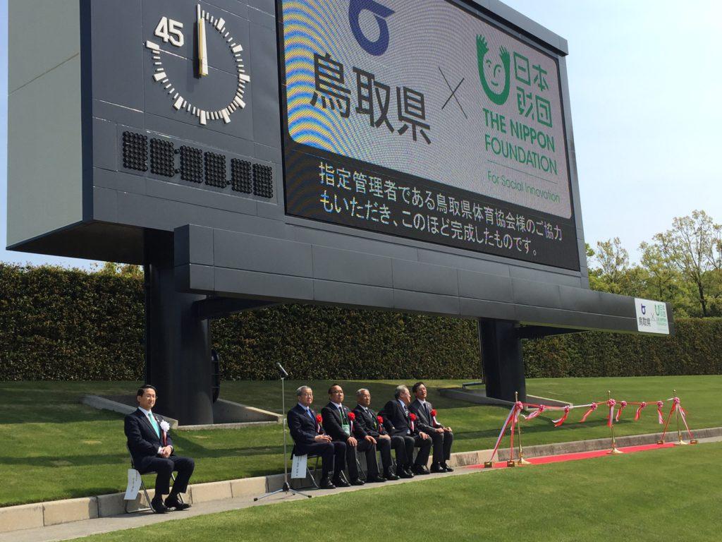 日本パラ陸上開催1