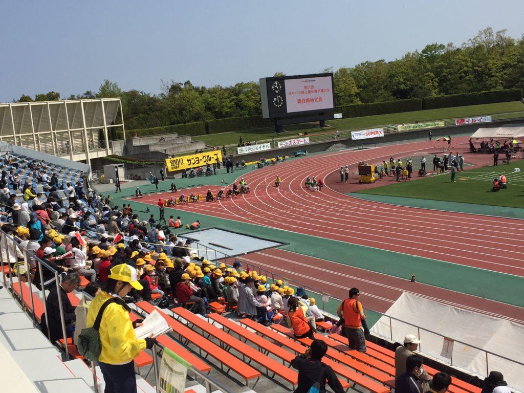 日本パラ陸上開催3