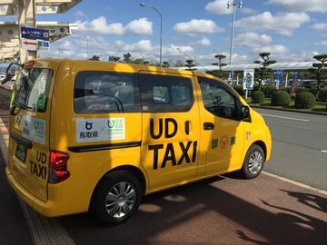 ユニバーサルデザインタクシー出発運行式2