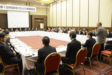 鳥取県×日本財団共同プロジェクト顧問団会議