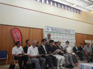 ホスピテイル・プロジェクト実行委員会