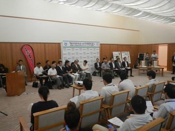 鳥取県×日本財団共同プロジェクトキックオフ結団式1