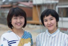鳥取藝住実行委員会