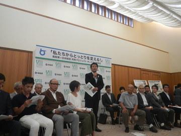 ワールドトレイルズカンファレンス鳥取大会実行委員会