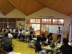 地域課題と解決策を考えるワークショップを開催
