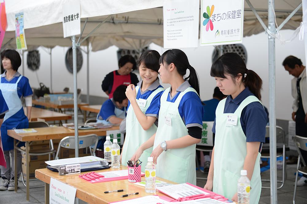 ワールドトレイルズカンファレンス鳥取大会実行委員会事務局2