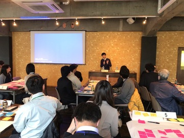 3月10日「鳥取プロジェクト全体会議」6