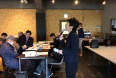 3月10日「鳥取プロジェクト全体会議」
