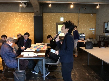 3月10日「鳥取プロジェクト全体会議」13